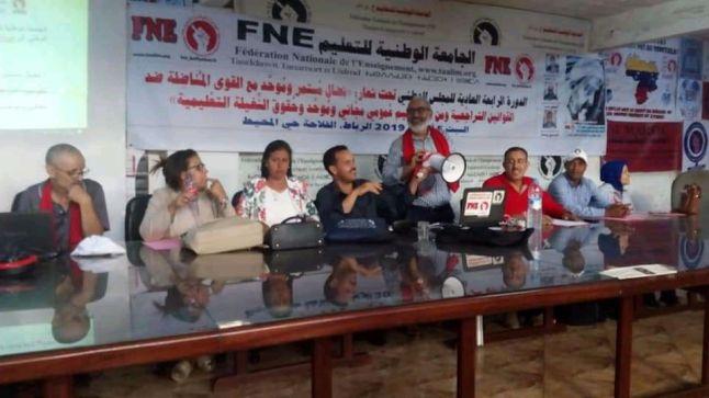 Fne تطالب وزارة التعليم بمفاوضات تفضي لحلول ناجعة للملفات العالقة