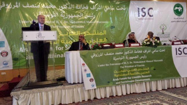 اختتام المنتدى العربي الأول للبحث العلمي والتنمية المستدامة بتونس