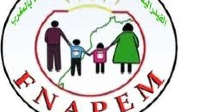 مؤتر تأسيسي للفيدرالية الوطنية لجمعيات الآباء و الأولياء غشت المقبل