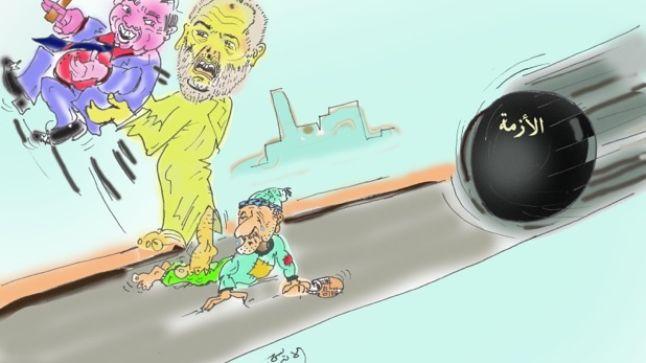 معالجة الأزمة الاقتصادية