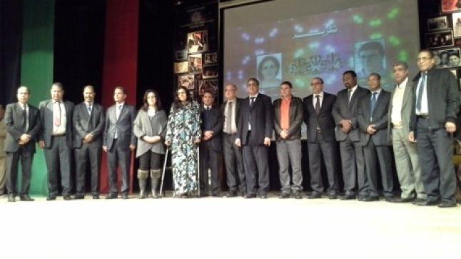 تقرير حول الدورة الرابعة للمهرجان الوطني للسينما التربوية بمكناس
