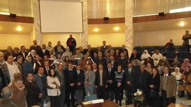 حفل توزيع منح الاستحقاق لحفز التفوق لسنة 2013 بأكاديمية مكناس تافيلالت