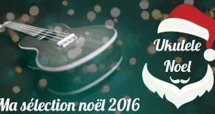 design-noel-ukulele-2016