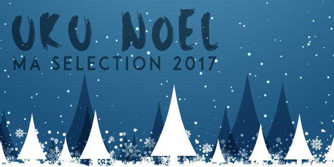 UKULELE-NOEL