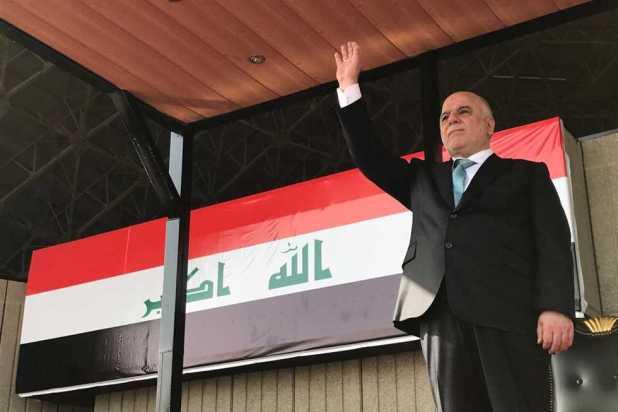 العرض العسكرى العراقى