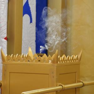altar & smoke thumbnail 300x400px