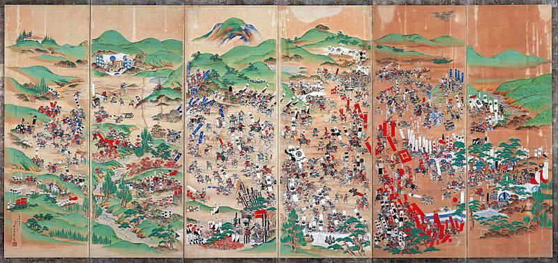 Sekigahara - el libro de los cinco anillos
