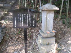 今川義元墓碑