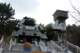 巨済島虜収容所遺跡公園