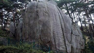 慶州南山塔谷磨崖仏像群