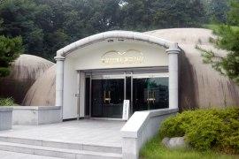 清州百済遺物展示館