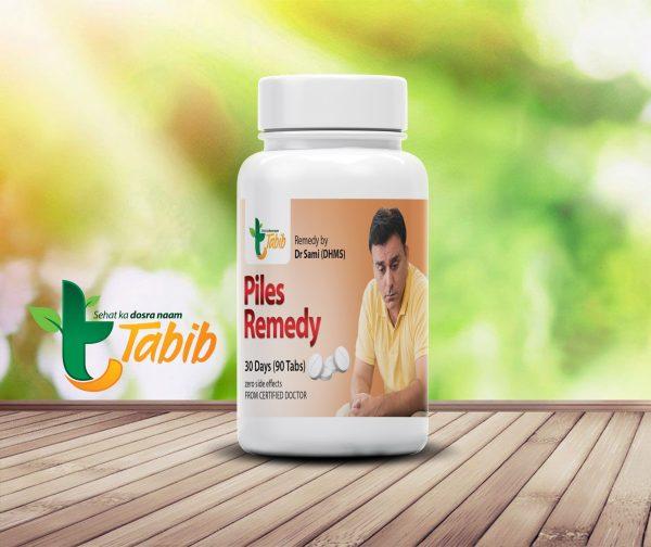 Tabib Piles Hemorrhoids Remedy by Dr Sami D.H.M.S