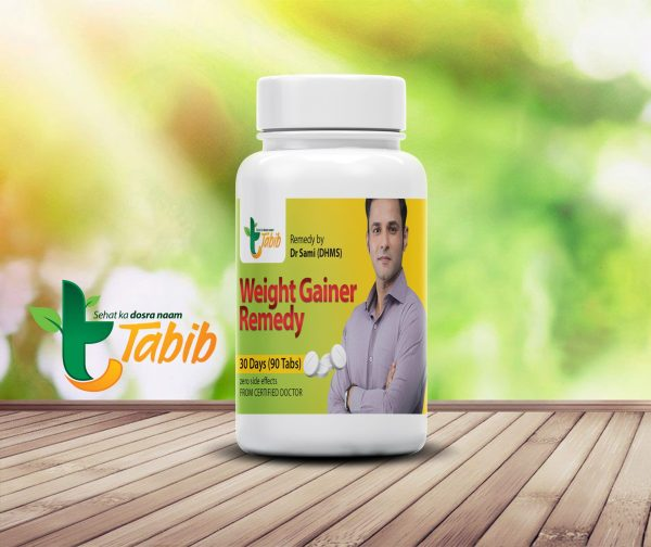 Tabib Weight Gainer Remedy By Dr Sami