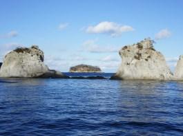Inseln bei Jōdo-ga-hama