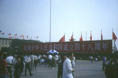 Peking: Losungen am Tian'anmenplatz
