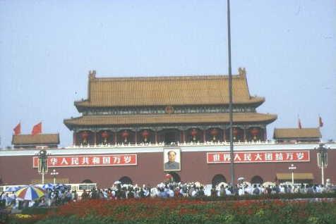 Peking: Tor zur Verbotenen Stadt