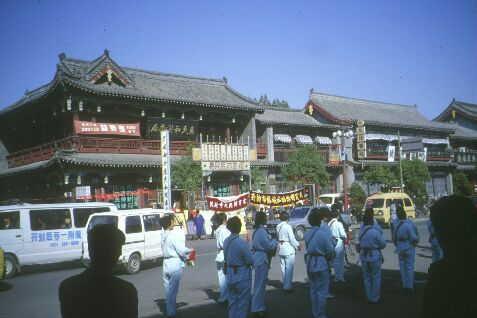 Kaifeng: Parade auf der song-dai yi-tiao jie