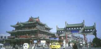 Kaifeng: Eingang zur song-dai yi-tiao jie