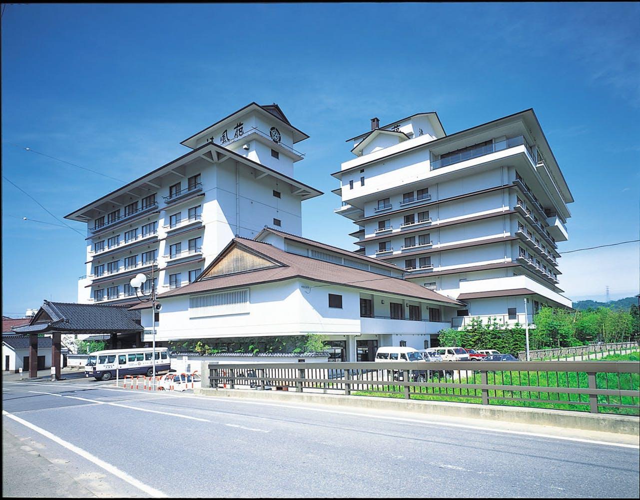 ホテル清風苑 写真1