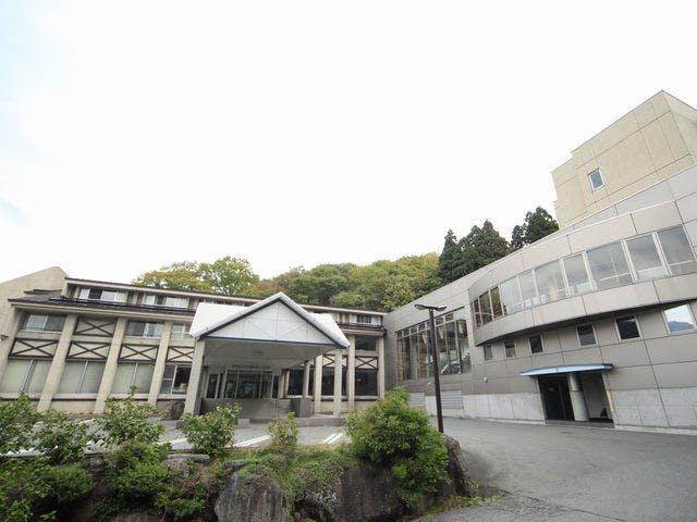 八右衛門の湯 蔵王国際ホテル 写真1