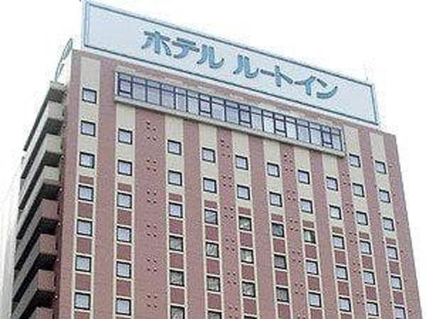 ホテルルートイン山形駅前 写真1