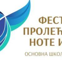 """Конкурс за 6. Фестивал уметности """"Пролећне риме, ноте и слике"""""""