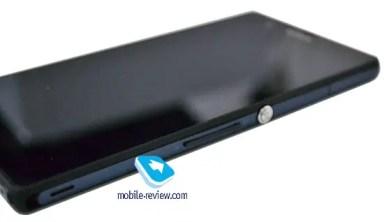 sony-yuga-smartphone