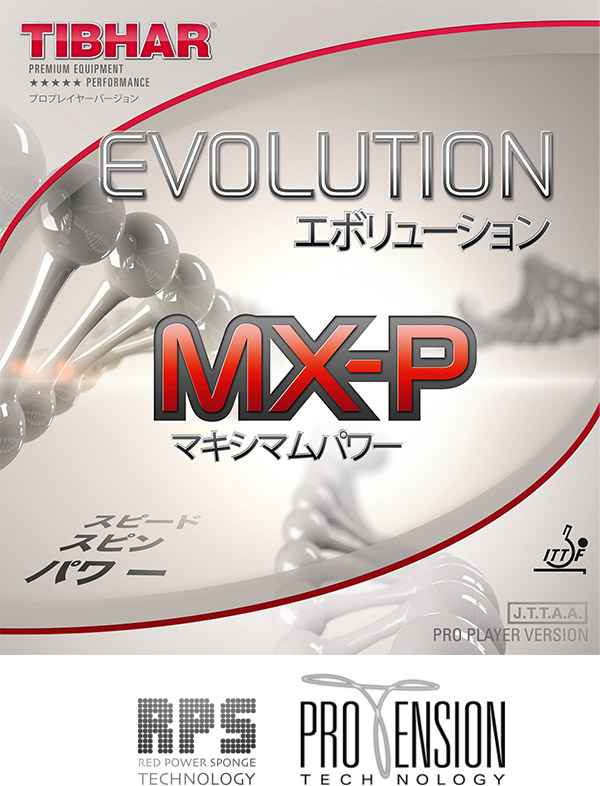 mxp-tihbar-evolution