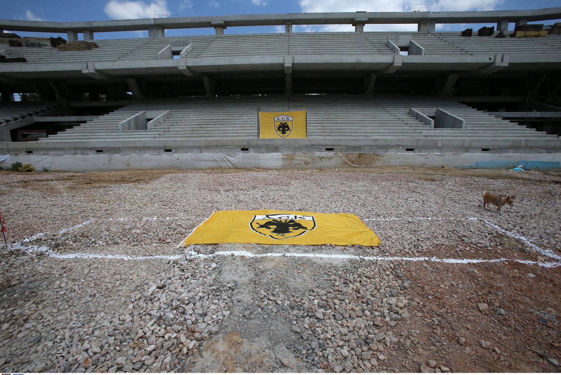 AEK flag in new stadium