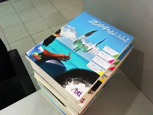belize phone book from belize telemedia