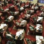 Senado aprueba unánimemente no desembolsar dinero para la JCF