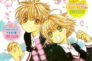 O amor em Card Captor Sakura