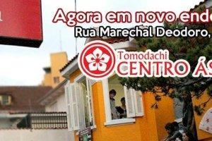 Tomodachi – Centro Ásia: um espaço de realização de sonhos