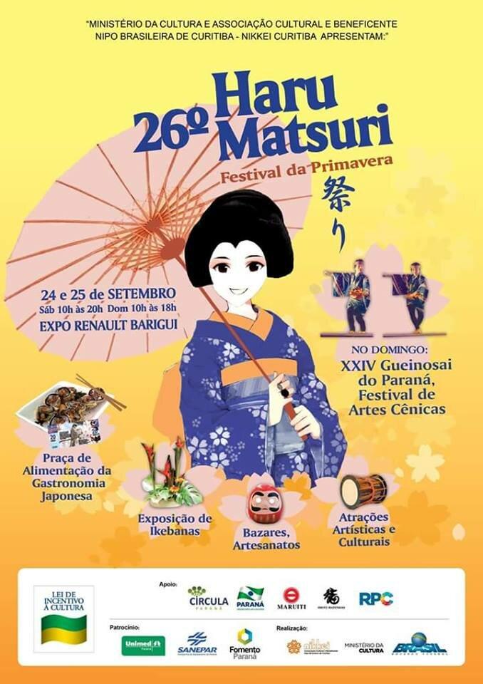 Haru Matsuri 2016