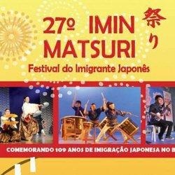 Imin Matsuri 2017