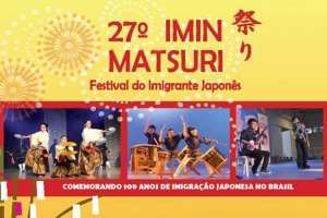 Imin Matsuri 2017: data, local e cartaz do evento