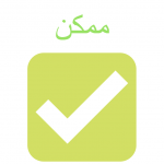 يوجد حساب اسلامي