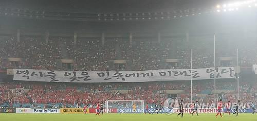 한국 sign