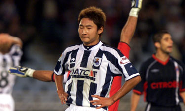 Lee Chun-Soo back when he was Real Sociedad. Photo courtesy of Marca Futbol