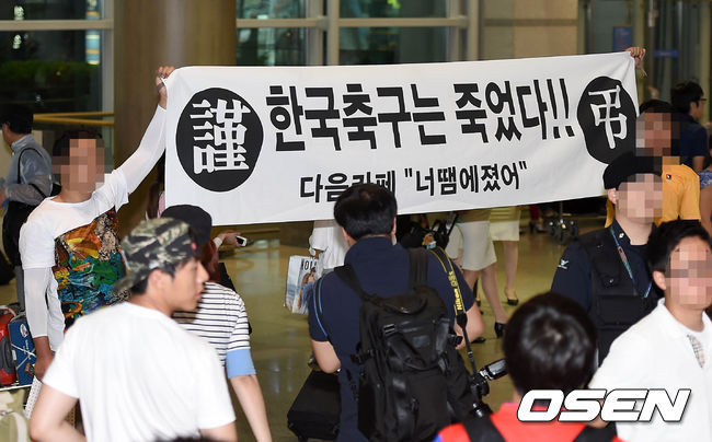 Fans display at banner when the team returned to Korea. Photo courtesy of OSEN.