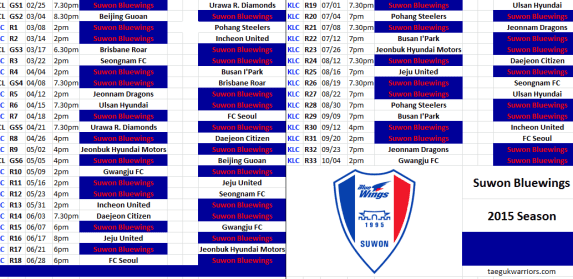 2015 SUWON BLUEWINGS SCHEDULE