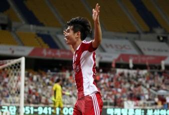 Celebrate! It's a rare Busan goal!