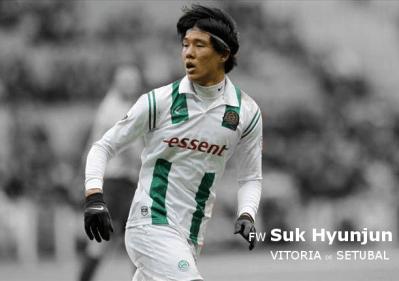 Suk Hyunjun