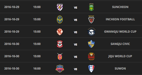 The schedule for this weekend (via K League)