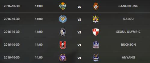 Final round of K League Challenge (via K League)