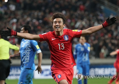 Korea 2: 1 Uzbekistan / Comeback Saves Uli's Bacon [update v.1]