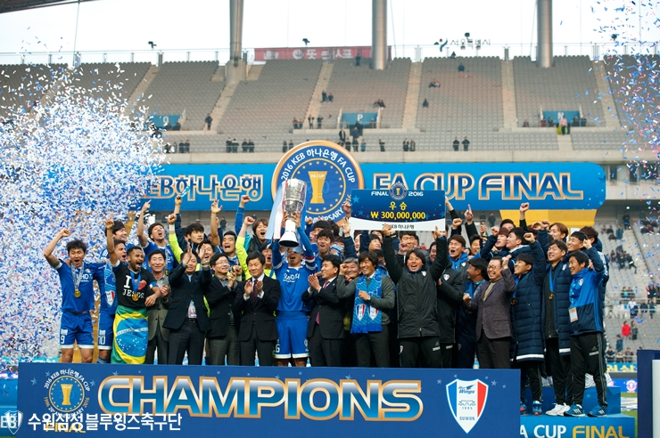 Suwon lift the KFA Cup and qualify for the 2017 ACL (source)