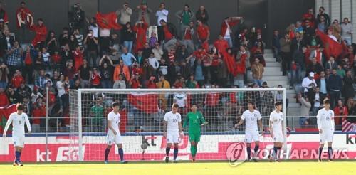 Korea v Morocco