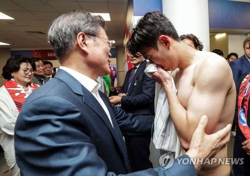 Autopsy Report? Not quite yet: World Cup Group Stage Korea 1:2 Mexico [UPDATED]