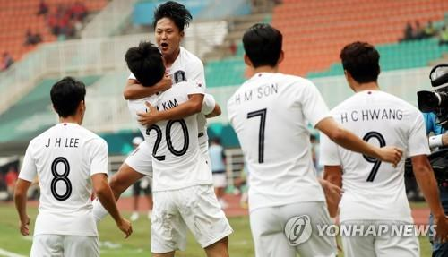 Korea reaches Asian Games Gold medal match, dispatches Vietnam 1:3